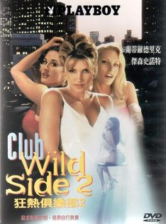狂熱俱樂部2 DVD PLAYBOY限制級洛杉磯脫衣舞孃遊樂天堂電影製片夢想導演 (音樂影片購)