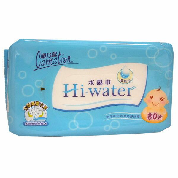 《康乃馨》Hi-water 水濕巾(80片 X12包) /箱 濕紙巾