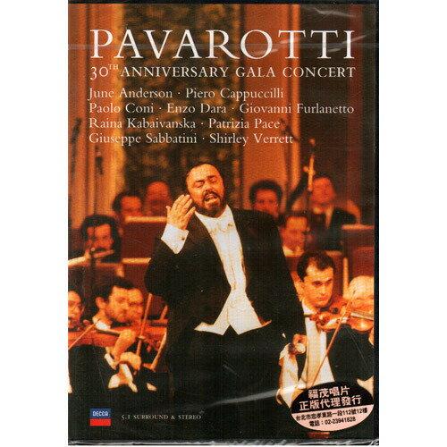 帕華洛帝 演唱生涯30週年慶祝演唱會DVD Pavarotti 30th Anniversary Gala Concert (音樂影片購)