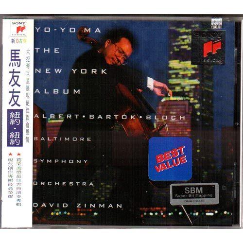 馬友友 紐約?紐約專輯CD Yo-Yo Ma The New York Album 巴爾的摩交響樂團 (音樂影片購)