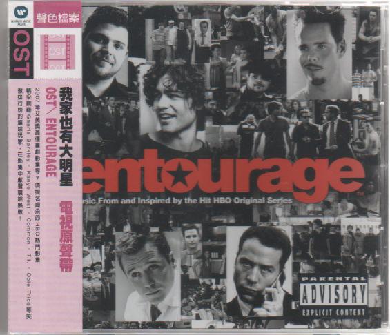 電視原聲帶 我家也有大明星 CD O.T.S Entourage Common featuring Kanye West (音樂影片購)