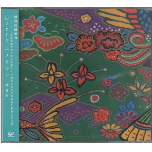 Cocco 綠寶石 專輯CD 三村悲歌桃花源蝶舞野薔薇玻璃花指南針聲如裂帛沖繩方言 (音樂影片購)