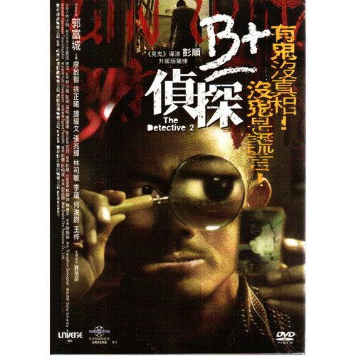 B 偵探DVD The Detcctive 2 見鬼系列導演彭順作品三岔口殺人犯C 偵探父