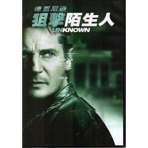 狙擊陌生人DVD Unknown White Male 蝙蝠俠開戰時刻星際大戰首部曲天龍特攻隊連恩尼遜(音樂影片購)