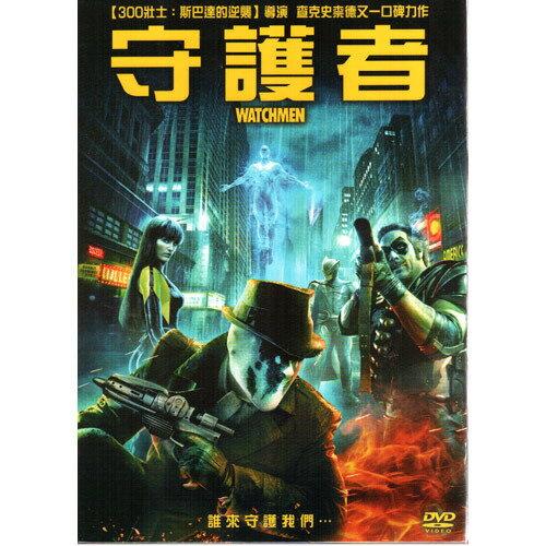 守護者DVD Watchmen 300壯士斯巴達的逆襲導演PS我愛你傑弗瑞迪恩 DC漫畫英雄 (音樂影片購)
