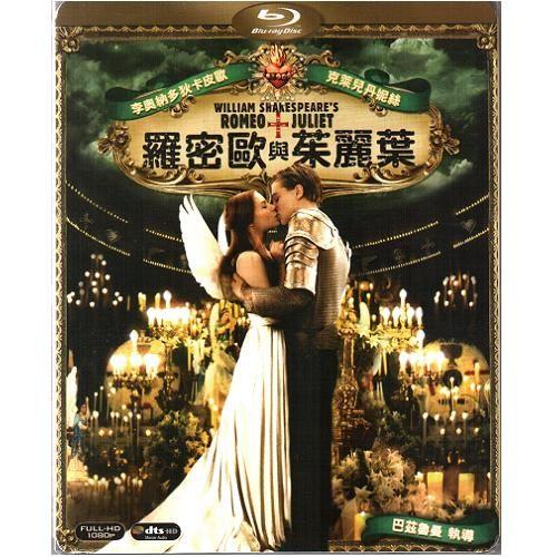 羅密歐與茱麗葉 藍光BD Romeo And Juliet 全面啟動隔離島李奧納多狄卡皮歐克萊兒丹妮絲(音樂影片購)