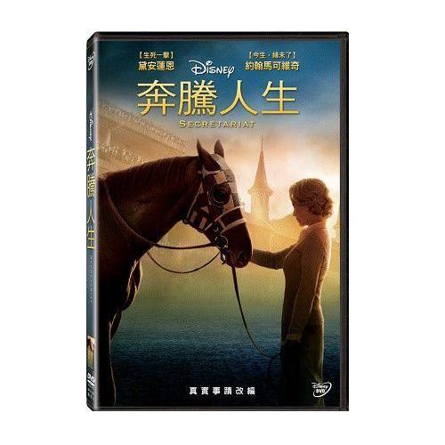 奔騰人生DVD The Secretariat 出軌天搖地動黛安蓮恩超危險特工空中監獄約翰馬可維奇(音樂影片購)