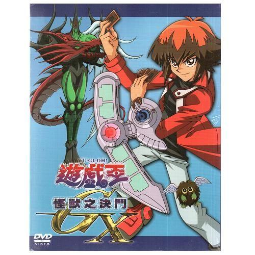 遊戲王怪獸之決鬥DVD (全52話)  (音樂影片購)