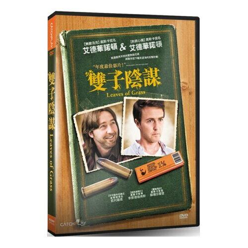 雙子陰謀DVD Leaves of Grass 無敵浩克鬥陣俱樂部艾德華諾頓愛德華把愛找回來凱莉羅素(音樂影片購)