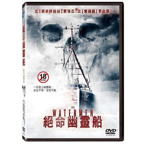 絕命幽靈船 DVD 限制級絕命終結站殘忍奪魂鋸血腥 (音樂影片購)