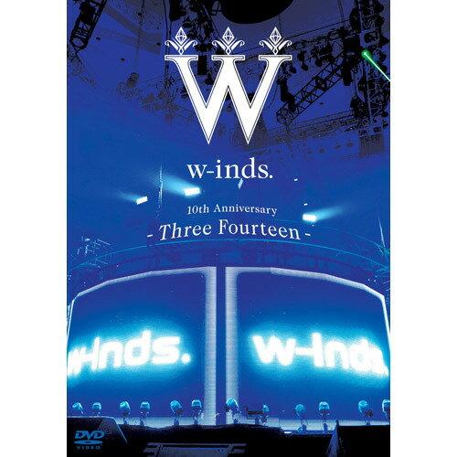 w-inds.10th Anniversary Three Fourteen- at 日本武道館DVD winds橘慶太千葉涼平緒方龍一(音樂影片購)