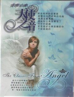 美學古典天使之音CD十片裝 韋瓦第 莫札特 貝多芬 柴可夫斯基 聖桑 舒曼(音樂影片購)