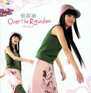 張韶涵 Over the Rainbow 美夢成真豪華版 CD 寓言我的最愛天邊吶喊遺失的美好(音樂影片購)