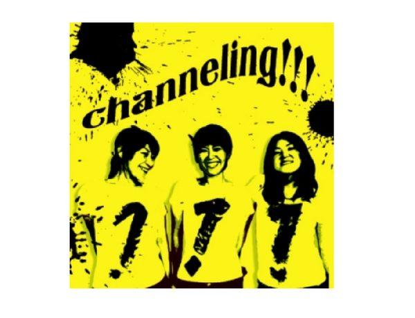 Channeling^!^!^! 111 CD Maybe tomorrow KEEP I
