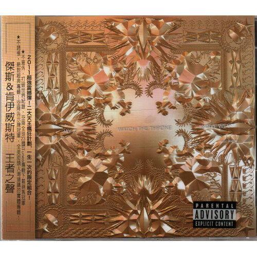 傑斯&肯伊威斯特 王者之聲 2011全新專輯CD Jay-Z & Kanye West Watch The Throne (音樂影片購)