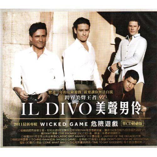 美聲男伶 2011最新專輯 危險遊戲 單CD磅礡版 IL DIVO WICKED GAME (音樂影片購)
