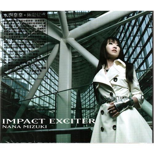 水樹奈奈 極限魅惑 專輯CD NANA MIZUKI IMPACT EXCITER 日本聲優天后專輯首度正式攻台(音樂影片購)
