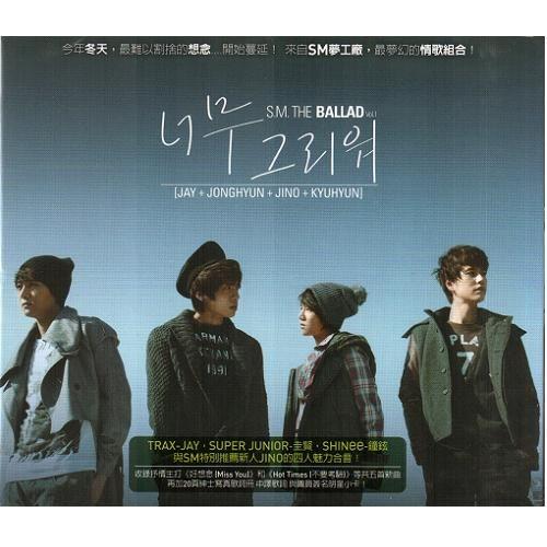 S.M. THE BALLAD 首張迷你專輯CD 好想念Miss You SM夢工廠 SHINee鐘鉉 SJ圭賢 (音樂影片購)
