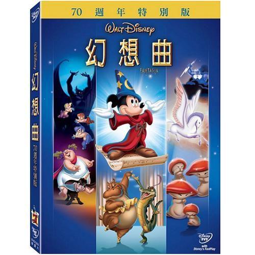 幻想曲DVD (70週年特別版) Fantasia Diamond Edition 古典音樂結合迪士尼動畫 (音樂影片購)