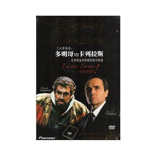三大男高音之多明哥VS卡列拉斯套裝DVD (12片裝) DOMINGO VS. CARRERAS 附贈精美導覽手冊