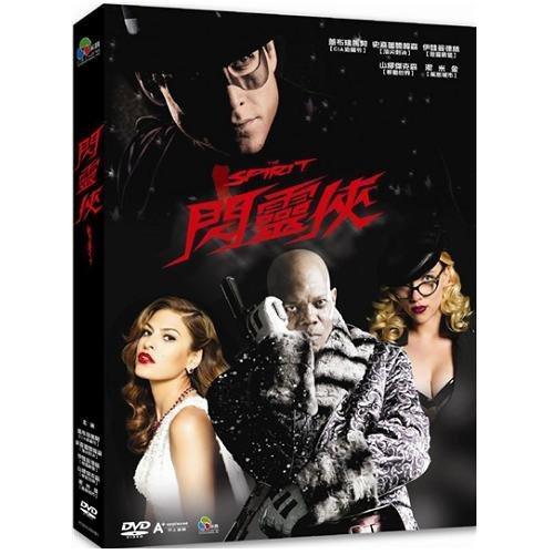 閃靈俠DVD THE SPIRIT 萬惡城市300壯士斯巴達的逆襲原創作者導演美國DC漫畫英雄 (音樂影片購)