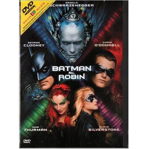 蝙蝠俠4 急凍人DVD BATMAN & ROBIN瞞天過海喬治克隆尼魔鬼終結者阿諾史瓦辛格 (音樂影片購)