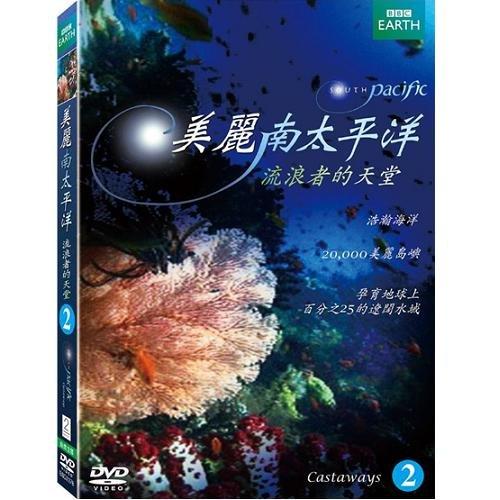 美麗南太平洋DVD 流浪者的天堂 South Pacific Castaways BBC EARTH系列 (音樂影片購)