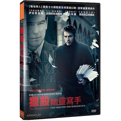 獵殺幽靈寫手DVD The Ghost Writer 天使與魔鬼伊旺麥奎格007誰與爭鋒皮