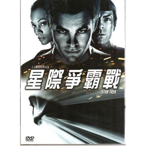 星際爭霸戰 單碟版DVD Star Trek XI 星艦迷航記 詹姆士寇克艦長 史巴克 瓦肯星人(音樂影片購)