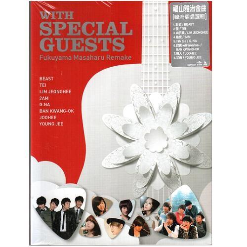 福山雅治金曲 韓流翻唱選輯CD With Special Guests Fukuyama Masaharu Remake (音樂影片購)
