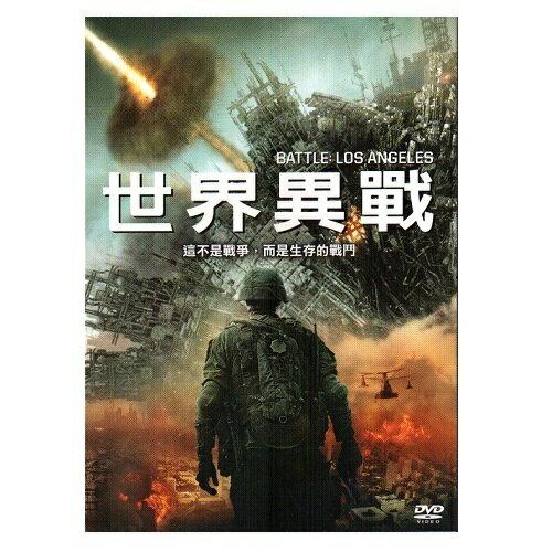 世界異戰DVD Battle Los Angeles 阿凡達蜜雪兒羅莉葛茲黑暗騎士亞倫艾克哈特 (音樂影片購)