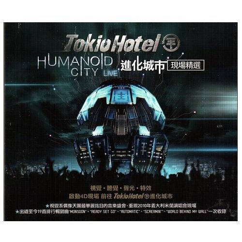 Tokio Hotel 進化城市現場 CD Humanoid City Live德國視覺系
