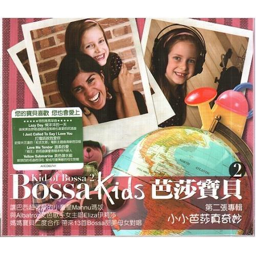 芭莎寶貝 第二張專輯CD 小小芭莎真奇妙 Bossa Kids of Bossa 2 巴西小童星Mannu與媽媽甜美母女對唱