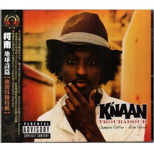 柯南 地球詩篇 旗開得勝特輯CD K  ^#39 NAAN Troubadour 2010