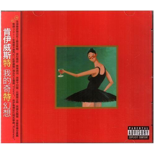 肯伊威斯特 我的奇特幻想 專輯CD Kanye West My Beautiful Dar