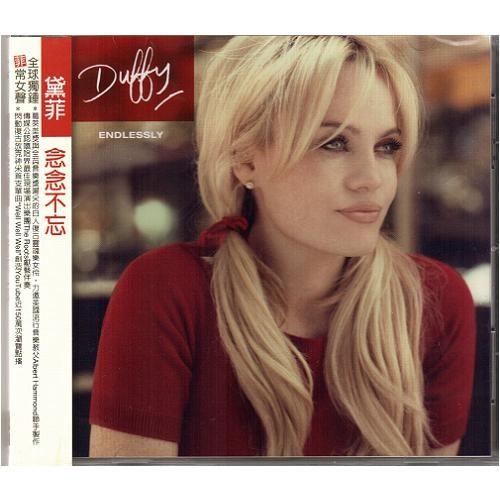 黛菲 念念不忘 2010全新專輯CD Duffy Endlessly 閃動復古放克神采首支單曲Well Well Well(音樂影片購)