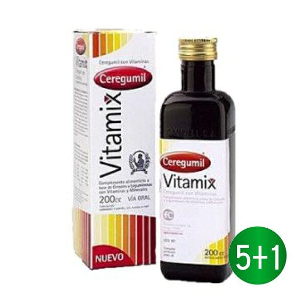 ※維滋液 Ceregumil Vitamin 買五送一 1罐692元 西班牙原裝維他命液進口 補充營養  速養療 易沛 具實體店面 康富久久