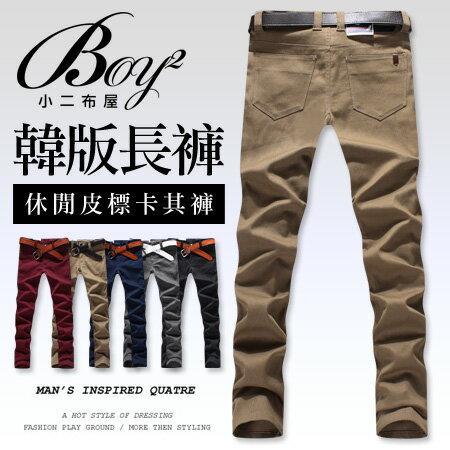 ☆BOY-2☆【NM9125】工作褲簡約型男素面質感修身休閒拼接皮標窄管長褲 0