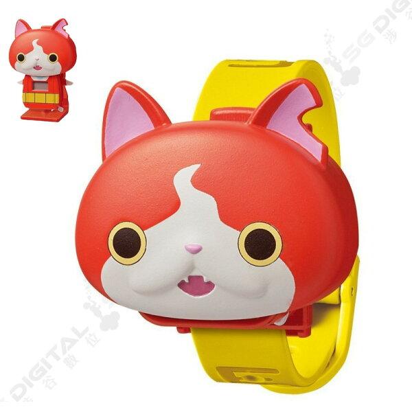 電子妖怪手錶 兒童電子益智玩具動漫卡通動物玩具 吉胖喵