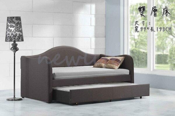 【新生活家具】 床架 雙層床 上下舖 兒童床 歐式 母子床 單人床 《舞動》 非 H&D ikea 宜家