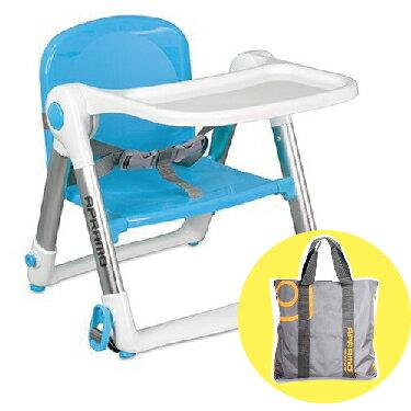 【贈原廠兩用提袋】英國 Apramo QTI Flippa 摺疊式兒童餐椅-7色 5