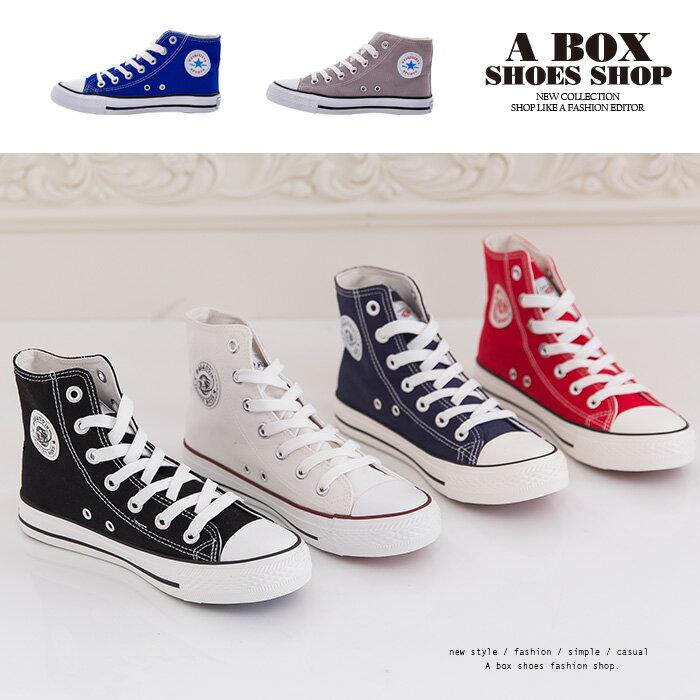 格子舖*【AH9121】經典不敗百搭‧基本款高筒帆布鞋(男碼40~44) 6色現貨 0