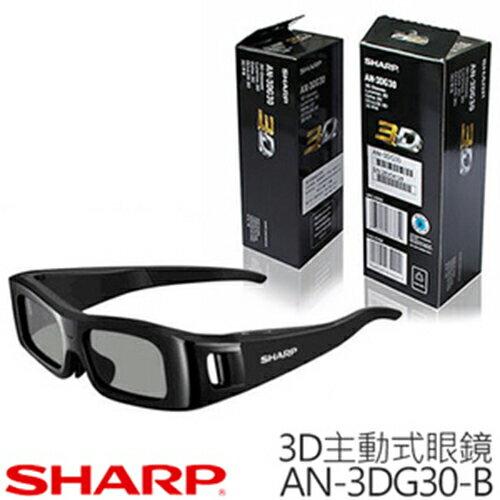 SHARP夏普 充電式3D眼鏡 AN-3DG30-B **免運費**