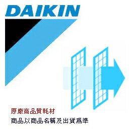 DAIKIN 大金空氣清靜機原廠濾紙 99A0378 / 適用MC-708SC/MC-709SCM/MC-808SC/MC-809SC的機型