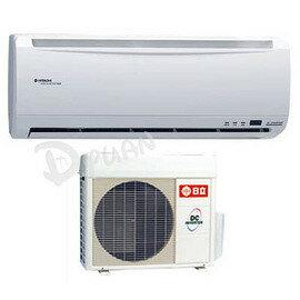 HITACHI 日立 冷專 變頻 分離式 一對一 冷氣 RAS-20LF / RAC-20LF 適用3-5坪 ** 免運費 + 基本安裝 **