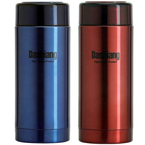 【Dashiang】真水系列真空杯320ml  DS-C-320  **免運費**