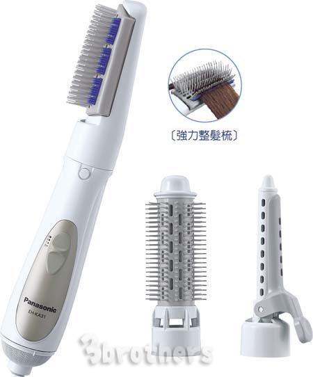Panasonic 國際牌 三件式 超靜音 整髮器 EH-KA31 **免運費