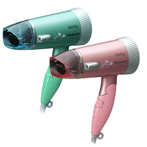 Panasonic 國際牌負離子超靜音吹風機 EH-NE41 **免運費**