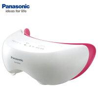 療癒按摩家電到Panasonic 國際牌 眼部溫感按摩器 EH-SW50 **免運費**