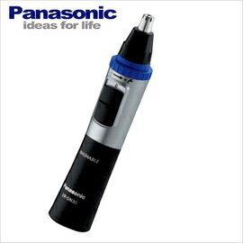 Panasonic 國際牌 可水洗式電動鼻毛器 ER-GN30 *** 免運費 ***